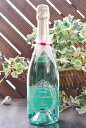 ブラン・ド・ブルー 名入れ 彫刻 ワイン 結婚祝い 名入れ スパークリングワイン 新郎新婦様名と記念日をボトルへ彫刻 送料無料