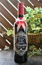 赤ワイン 新築祝い名入れワイン 記念日とネームをワインボトル...