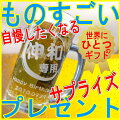 名入れ グラス ビールジョッキ 【敬老の日 母の日 父の日 ギフト ビール 焼酎 酒 食器 卒業祝い 誕...