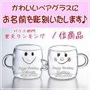 結婚祝い ギフト アイテム口コミ第9位