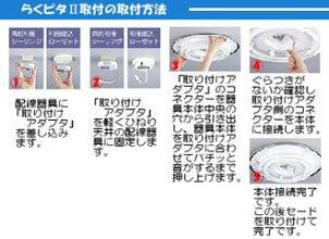 Vòng AH35027L kiểu phương Tây hệ thống chiếu sáng đèn huỳnh quang Koizumi
