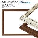ポスターフレーム額縁 木製 A5(148×210mm) AB