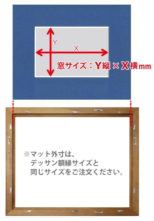 マットTYPE1[通常四角窓] 70角(700...の紹介画像3