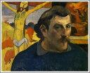 複製画 送料無料 プレミアム 学割 絵画 油彩画 油絵 複製画 模写ポール・ゴーギャン「黄色いキリストのある自画像」 F12(60.6×50.0cm)サイズ プレゼント ギフト 贈り物 名画 オーダーメイド 額付き