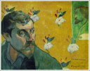 複製画 送料無料 プレミアム 学割 絵画 油彩画 油絵 複製画 模写ポール・ゴーギャン「レ・ミゼラブルの自画像」 F15(65.2×53.0cm)サイズ プレゼント ギフト 贈り物 名画 オーダーメイド 額付き