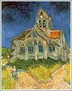 複製画 送料無料 プレミアム 学割 絵画 油彩画 油絵 複製画 模写 フィンセント・ファン・ゴッホ「オーヴェールの教会」 F6(41.0×31.8cm)サイズ プレゼント ギフト 贈り物 名画 オーダーメイド 額付き