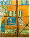 複製画 送料無料 プレミアム 学割 絵画 油彩画 油絵 複製画 模写フィンセント・ファン・ゴッホ「窓から見た肉屋」 F12(60.6×50.0cm)サイズ プレゼント ギフト 贈り物 名画 オーダーメイド 額付き