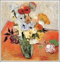 【送料無料】絵画:フィンセント・ファン・ゴッホ「日本の花瓶に生けた薔薇とアネモネ