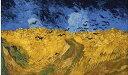 複製画 送料無料 プレミアム 学割 絵画 油彩画 油絵 複製画 模写フィンセント・ファン・ゴッホ「カラスのいる小麦畑」 F10(53.0×45.5cm)サイズ プレゼント ギフト 贈り物 名画 オーダーメイド 額付き