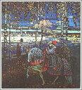 【送料無料】絵画:ワシリー・カンディンスキー「Riding Couple」●サイズF10(53.0×45.5cm)●プレゼント・ギフト・風水にも人気な名画の絵画(油絵複製画)オーダーメイド制作◆無料で選べる額縁付き!◆:油彩画