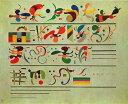 【送料無料】絵画:ワシリー・カンディンスキー「連続」●サイズF15(65.2×53.0cm)●プレゼン