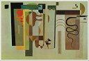 【送料無料】絵画:ワシリー・カンディンスキー「二つの緑の点」●サイズF6(41.0×31.8cm)●プ