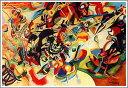【送料無料】絵画:ワシリー・カンディンスキー「Composition VII」●サイズF10(53.0×45.5cm