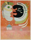 【送料無料】絵画:ワシリー・カンディンスキー「二つの間」●サイズF12(60.6×50.0cm)●プレ