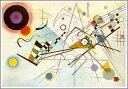 【送料無料】絵画:ワシリー・カンディンスキー「Composition VIII」●サイズF10(53.0×45.5c