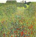 【送料無料】絵画:グスタフ・クリムト「けしの野」●サイズF10(53.0×45.5cm)●プレゼント・