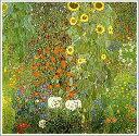 【送料無料】絵画:グスタフ・クリムト「ひまわりの咲く農家の庭」●サイズF20(72.7×60.6cm)