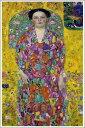 【送料無料】絵画:グスタフ・クリムト「オイゲニア・プリマフェージの肖像」●サイズF10(53