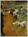 【送料無料】絵画:ロートレック「ムーラン・ルージュにて、カドリール踊り」●サイズF10(53