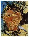 【送料無料】絵画:アメデオ・モディリアーニ「パブロ・ピカソの肖像」●サイズF20(72.7×60.