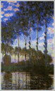 複製画 送料無料 プレミアム 学割 絵画 油彩画 油絵 複製画 模写クロード・モネ「ポプラ並木〜夕日〜」 F15(65.2×53.0cm)サイズ プレゼント ギフト 贈り物 名画 オーダーメイド 額付き