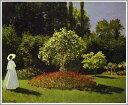 複製画 送料無料 プレミアム 学割 絵画 油彩画 油絵 複製画 模写クロード・モネ「サンタドレスの庭」 F12(60.6×50.0cm)サイズ プレゼント ギフト 贈り物 名画 オーダーメイド 額付き