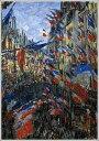 複製画 送料無料 プレミアム 学割 絵画 油彩画 油絵 複製画 模写クロード・モネ「サン・ドニ街、1878年6月30日の祝日」 F12(60.6×50.0cm)サイズ プレゼント ギフト 贈り物 名画 オーダーメイド 額付き