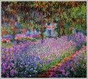 複製画 送料無料 プレミアム 学割 絵画 油彩画 油絵 複製画 模写 クロード・モネ「ジヴェルニーのモネの庭」 F6(41.0×31.8cm)サイズ プレゼント ギフト 贈り物 名画 オーダーメイド 額付き