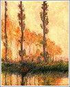 複製画 送料無料 プレミアム 学割 絵画 油彩画 油絵 複製画 模写クロード・モネ「ポプラ並木」 F12(60.6×50.0cm)サイズ プレゼント ギフト 贈り物 名画 オーダーメイド 額付き