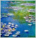 【送料無料】絵画:クロード・モネ「睡蓮〜青とピンク〜」●サイズF15(65.2×53.0cm)●プレゼント・ギフト・風水にも人気な名画の絵画(油絵複製画)オーダーメイド制作◆無料で選べる額縁付き!◆:油彩画