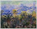 複製画 送料無料 プレミアム 学割 絵画 油彩画 油絵 複製画 模写クロード・モネ「ボルディゲラのやしの木」 F10(53.0×45.5cm)サイズ プレゼント ギフト 贈り物 名画 オーダーメイド 額付き