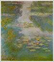 複製画 送料無料 プレミアム 学割 絵画 油彩画 油絵 複製画 クロード・モネ「睡蓮9」 F20(72.7×60.6cm)サイズ プレゼント ギフト 風水 名画 絵画 油絵複製画 オーダーメイド 無料額縁付き
