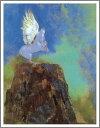 【送料無料】絵画:オディロン・ルドン「ペガソス」●サイズF10(53.0×45.5cm)●プレゼント・