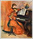 複製画 送料無料 プレミアム 学割 絵画 油彩画 油絵 複製画 模写ルノアール(ルノワール)「ピアノを弾く二人の少女」 F8(45.5×38.0cm) サイズ プレゼント ギフト 贈り物 名画 オーダーメイド 額付き