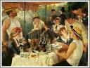 複製画 送料無料 プレミアム 学割 絵画 油彩画 油絵 複製画 模写ルノアール(ルノワール)「舟遊びをする人々の昼食」 F15(65.2×53.0cm)サイズ プレゼント ギフト 贈り物 名画 オーダーメイド 額付き