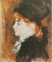 複製画 送料無料 プレミアム 学割 絵画 油彩画 油絵 複製画 模写 ルノアール(ルノワール)「モデルの肖像」 F6(41.0×31.8cm)サイズ プレゼント ギフト 贈り物 名画 オーダーメイド 額付き
