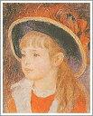 複製画 送料無料 プレミアム 学割 絵画 油彩画 油絵 複製画 模写ルノアール(ルノワール)「青い帽子の少女」 F12(60.6×50.0cm)サイズ プレゼント ギフト 贈り物 名画 オーダーメイド 額付き