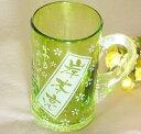 名入れ グラス 琉球グラス割ビアジョッキ緑 へ彫刻した贈り物 焼酎グラス【楽ギフ_名入れ】