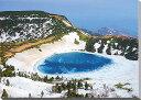 冬の魔女の瞳 福島 風景写真パネル 59.4×42cm A2【楽ギフ_包装】【楽ギフ_のし宛書】【楽ギフ_名入れ】