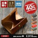 【在庫限り】日本製という名の誇り〜Japan Pride〜高級国産レザーを日本の自社工場で縫製して作る、純国産の革小物。made in japan