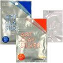 アートクレイシルバー30g(5g増量)【送料無料】純銀粘土 銀粘土 手作り シルバー アクセサリー クレイ 指輪