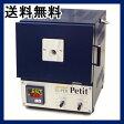 【送料無料】家庭用小型電気炉スーパープチ