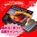 アートクレイシルバースターターセット【銀粘土 5g増量・リングモールド・レシピ付】