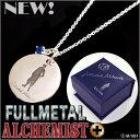鋼の錬金術師 SV925 ペンダント ロイ・マスタング FULLMETAL ALCHEMIST /