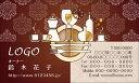カラーデザイン名刺 ショップカード 印刷 作成【100枚】オリジナルロゴ入れ可 飲食店 レストラン カフェ restaurant003