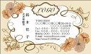 カラーデザイン名刺 ショップカード 印刷 作成【100枚】オリジナルロゴ入れ可 エレガント 花 フラワー elegant001