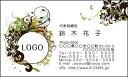 カラーデザイン名刺 ショップカード 印刷 作成【100枚】オリジナルロゴ入れ可 ナチュラル 花 グリーン floral008