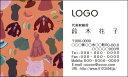 カラーデザイン名刺 ショップカード 印刷 作成【100枚】オリジナルロゴ入れ可 女