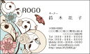 カラーデザイン名刺 ショップカード 印刷 作成【100枚】オリジナルロゴ入れ可 蝶