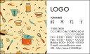 カラーデザイン名刺 ショップカード 印刷 作成【1...
